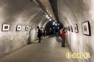 來探90年秘境!西子灣防空隧道 本週六日開放