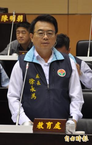 苗栗縣教育處長懸缺4個多月 退休校長徐永鴻接任