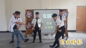 「跳街舞、不動武」嘉義50位學子拍攝反霸凌影片