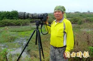 黑手工人黃永豐變生態志工 首辦攝影展盼啟發生態保育