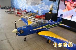 國際遙控飛機嘉年華 26日岡山熱鬧登場
