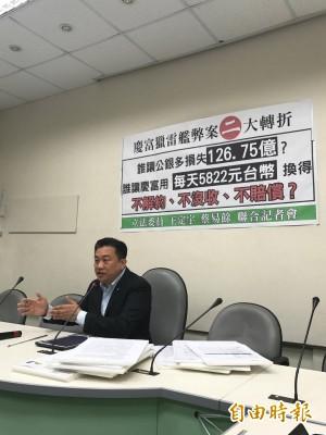 慶富案》王定宇爆:吳志揚的法律事務所涉入