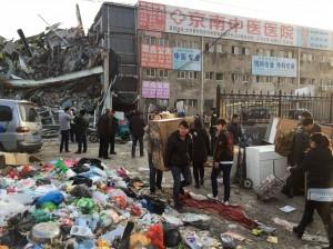 公寓大火19死《紐時》:北京是個兩極分化的城市