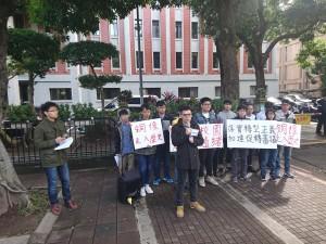 11校大學生推轉型正義 蔣家銅像與命名空間退出校園