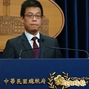 慶富解約在即?  總統府:尊重銀行團及國防部的專業