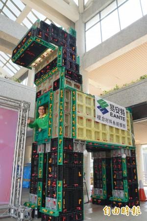 蓋房子將像組積木 雲科大引進「樂高板模」新工法