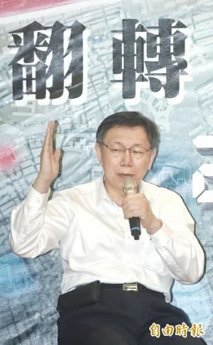 再談青年低薪問題 柯文哲:台灣過去經濟戰略錯誤