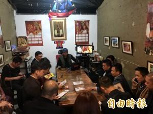 白沙屯媽祖婆網站推廣宗教文化 中國湛江市文創考查團取經