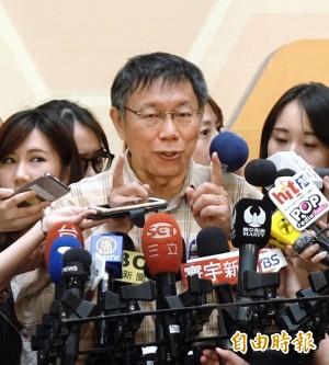 李婉鈺控警挖坑給她跳還喊告 柯文哲回應啦!