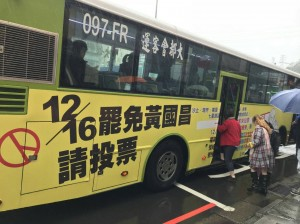 「罷昌公車」滿街跑 黃國昌:不知道為什麼這麼有錢