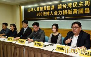 支持戰神續留國會   500法律人連署挺黃國昌