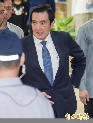三中案》偵訊馬英九15小時 國民黨:有政治清算的嫌疑