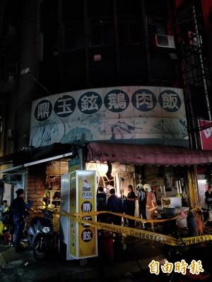鵝肉店縱火害1死4傷 嫌犯最重可判死
