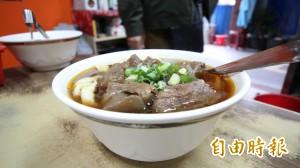 天天吃好料》台北老熊牛肉麵 部會首長的最愛