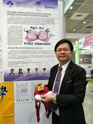韓國首爾發明賽 育達科大摘金
