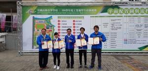 全國技藝競賽 大湖農工獲5金手獎