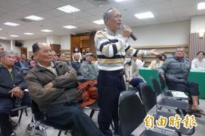 彰化農地遭重金屬污染列管 環保署:110年解列