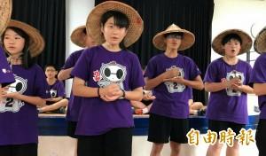 師生一起來「找茶」! 坪林國中獲藝術教育貢獻獎