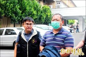 環保稽查員涉索賄當場被逮 要復職法院不准