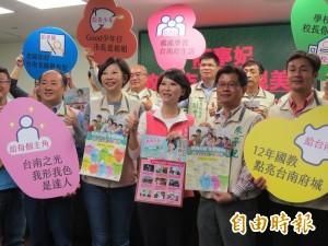 綠南市長初選激戰 陳亭妃諷問「你正派清廉嗎?」