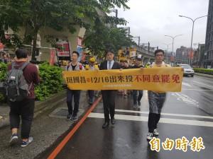 黃國昌罷免案投票日 北市勞動局:應給有薪假或加班費