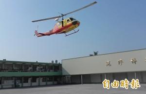 空勤UH-1H飛抵大慶商工 然後就不走了