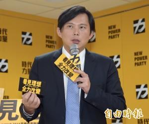 罷昌週六投票 黃國昌:國民黨協助運作、簡訊鼓吹投罷免票