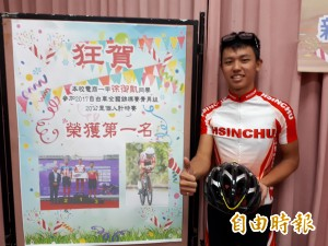 風速男孩徐御凱自由車奪冠 獲選最年輕國手