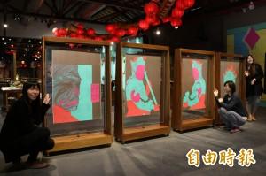 傳統文化結合當代藝術 蕭壠園區海報獲金點設計獎