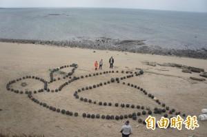 淨灘浮球排海龜圖 彩虹勇士號籲正視澎湖海廢問題