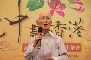 「中國刷屏台灣無聲」 BBC:中國集體緬懷余光中