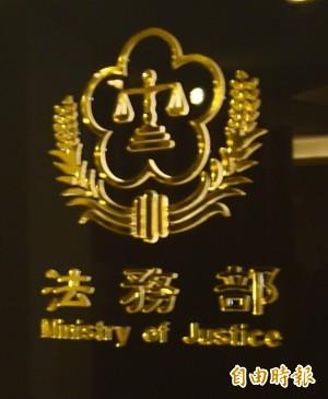 西班牙121台嫌將引渡中國 法務部:仍有上訴機會