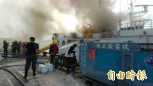 東港籍漁船維修傳火警 濃煙沖天、惡臭撲鼻