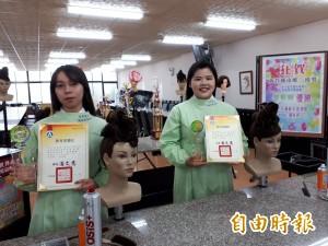 全國技藝競賽 世界高中美髮職組雙優勝