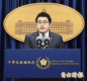 王炳忠案 總統府:不應先設定偵辦有法律以外的動機