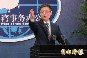 王炳忠涉共諜案被搜索約談 中國國台辦批台挺王