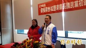 廖國棟宣佈參選台東縣長國民黨初選 指黃健庭、吳俊立勸進