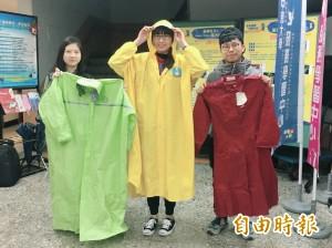 中原大學募集雨衣 讓柬埔寨孩子安心上學