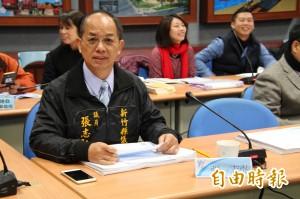 竹北公告地價一年暴漲5倍 評議委員開罵縣府黑箱操控