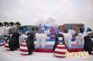 「藝」起玩氣墊 和超萌大型動物狂歡去!