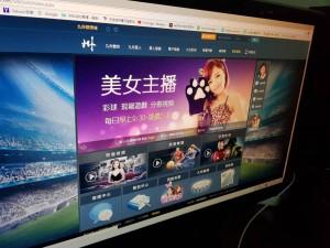 企業化經營7個大型賭網 每月獲利1300萬