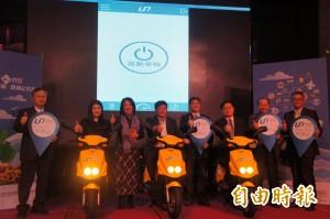 澎湖4G低碳交通智慧島 明年正式啟動