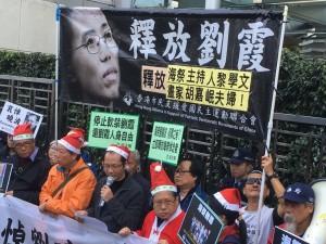 悼念劉曉波遊行   港支聯會訴求釋放遺孀劉霞