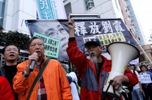 劉曉波逝世逾5個月遺孀仍遭軟禁 平安夜見友淚流