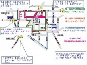 跨年夜散場怎麼回家? 台灣大車隊公布4處最佳叫車點