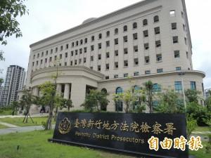 涉收賄60萬、詐欺取財… 五峰鄉檢測工被訴