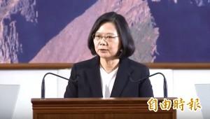 中國軍事擴張企圖明顯 蔡英文:台灣沒犯錯本錢