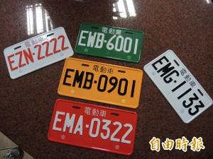 電動機車專屬牌上路 比照一般機車分級分色易辨識