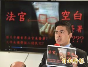 周泓旭、王炳忠成立「星火秘密小組 」相識見面獎金1萬