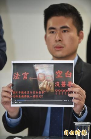 王炳忠遭搜索案 北檢下午3點召開偵結記者會